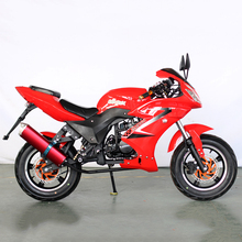 Chinese 125Cc Supper Pocket Bike Loncin Motorcycle