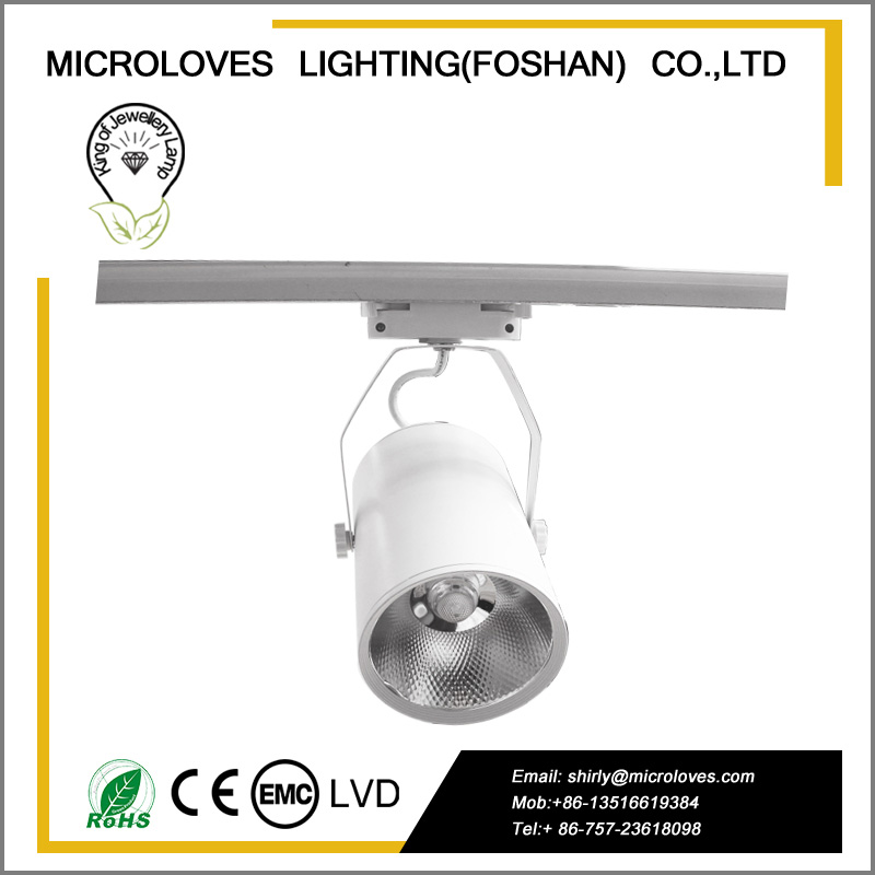 LED jewellery track light GD-7W-3000K