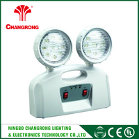 Changrong 9w two head security led emergency charger lights
