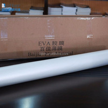 Laminated Solar EVA Film for Solar Panel