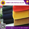 /product-detail/hot-wholesale-different-kinds-of-cotton-full-body-clothing-corduroy-fabrics-60555641441.html