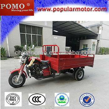 Best China 2013 New Popular 250CC Cargo Four Wheel 3 Wheels Trike Scooter