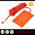 Trade Assurance 220v 300w Flexible Silicone Heaters
