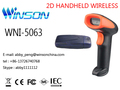 wni-5063 2D WIRELESS barcode scanner handheld Customized Design wireless 1d/2d barcode scanner