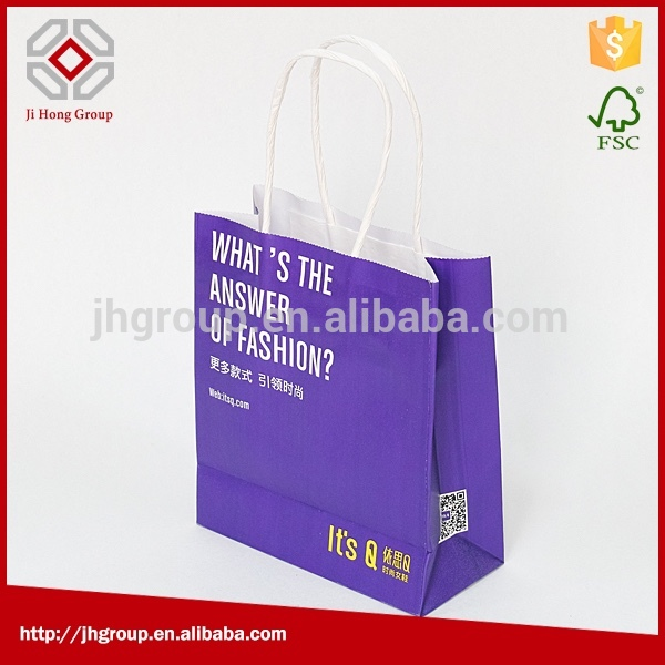 Hot new products twisted handle brown kraft paper bag with different size for sale