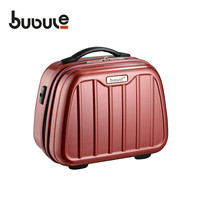 elegant and hot selling cosmetic case vanity box wonderful case box PCH-14