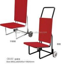 Hotel Banquet Chair Trolley &Luggages moving car banque furniture chair cart trolley