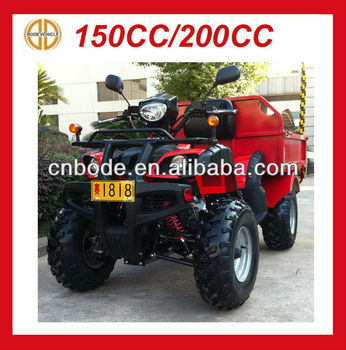 NEW 150/200CC AUTOMATIC QUAD BIKE(MC-337)