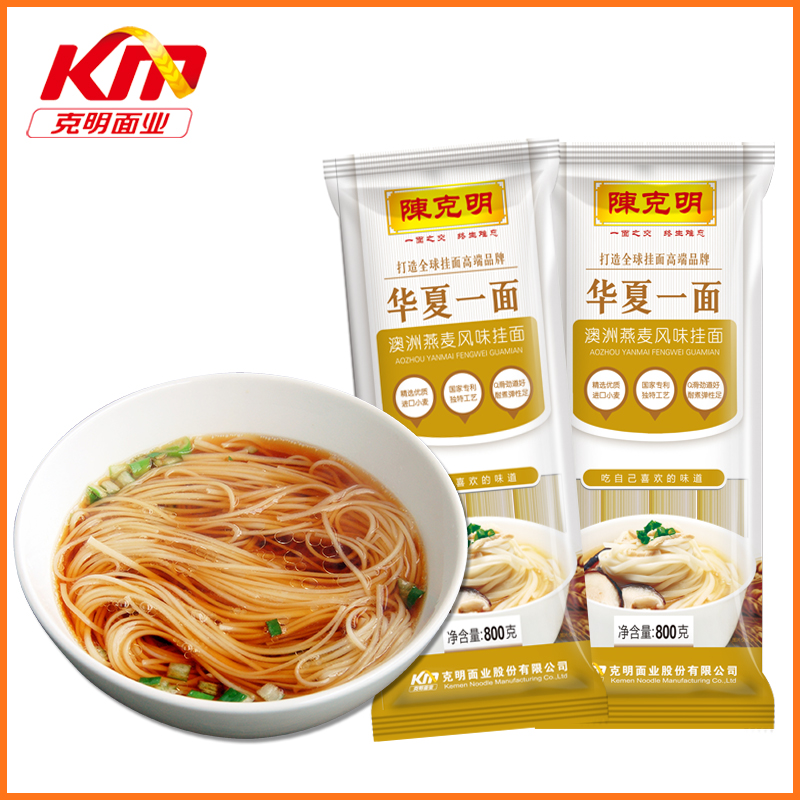 Dried nutritent somen oats noodle