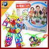 /product-detail/198-pcs-plastic-construction-and-educational-toys-magnetic-building-blocks-for-kids-60526248199.html
