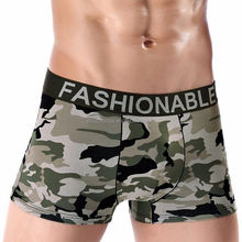 High waist spandex/cotton men underwear, printed men boxer briefs with comfortable wholesale