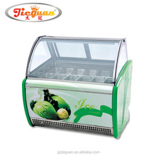 Ice cream freezers display cases(CB-1200)