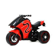 Kids electric pedal motorcycle ride on toy price for sale