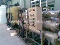 CE 2013 hot sale textile dyeing water treatment plant (RO-15T )