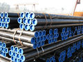 10inch sch 40 seamless steel pipe