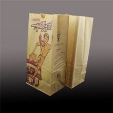 Personalized custom brown kraft paper bags without handles