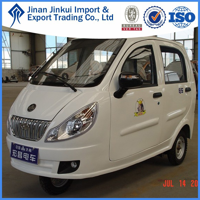 Hot sale 3 wheel electric car ,chinese tricycles