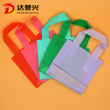 taobao colorful PO wholesale tote shopping plastic bag supplier