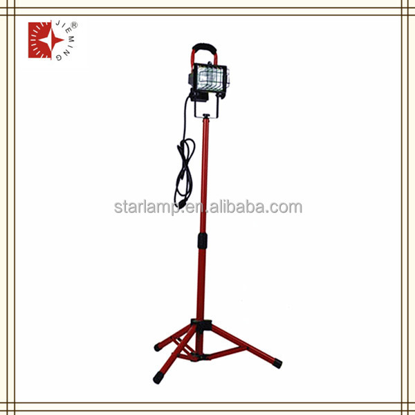 150W/250W*2 Dual Heads Portable Halogen Floor Tripod Stand Work Light Outdoor Lamps for Garden XG-1036C-1