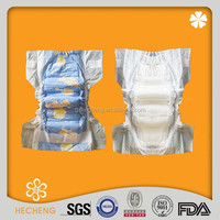 cloth baby diapers wholesale