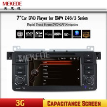 7inch car video system with capacitive screen for BMW E46/M3 support bluetooth Ipod FM/AM full function