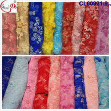 2017 Cheapest Price Wedding French Lace Fabric For Sale Exquisite 3D Lace Fabric CL60921