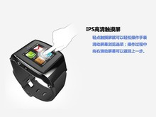 GSM Cell phone watch with touch display smart watch 2015