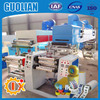 GL--500D Best sale high output adhesive tape gluing machine for better used