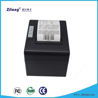 80mm bluetooth thermal printer for android/ios mobile phone/windows with free sdk--auto cutter ZJ-8330