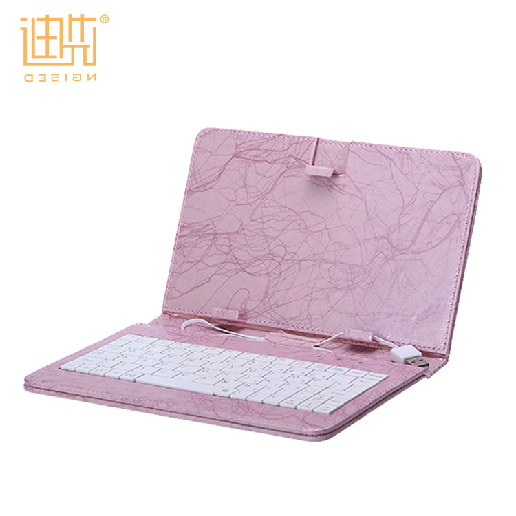 OEM logo / color shockproof pu leather keyboard tablet pc case for ipad cover