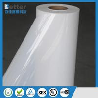 color mylar film BOPET