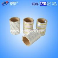 pharmaceutical printing and packaging aluminum film
