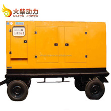 Supper silent WP10 series 180kw diesel engine generator with ISO9001