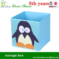 decorative cardboard drawer storage box, cheap folding fabric drawer, animal shaped box