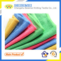 4 mounted pearl cloth wiping rags can clean kitchen