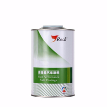Quick-Drying Paint Auxiliary Coating Thinner Anti-Rust Diluents