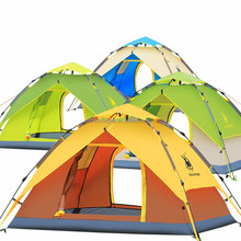 Light weight 3-4 person Hydraulic automatic Windproof Double Layer Ultralight Outdoor Camping Picnic tents