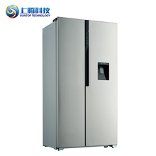 Multifunction 24h cold water No Frost fast freeze water dispenser double door upright freezer commercial fridge refrigerator