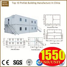 container homes for sale usa, container sharing china