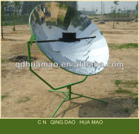 parabolic aluminum umbrella collector solar cooker