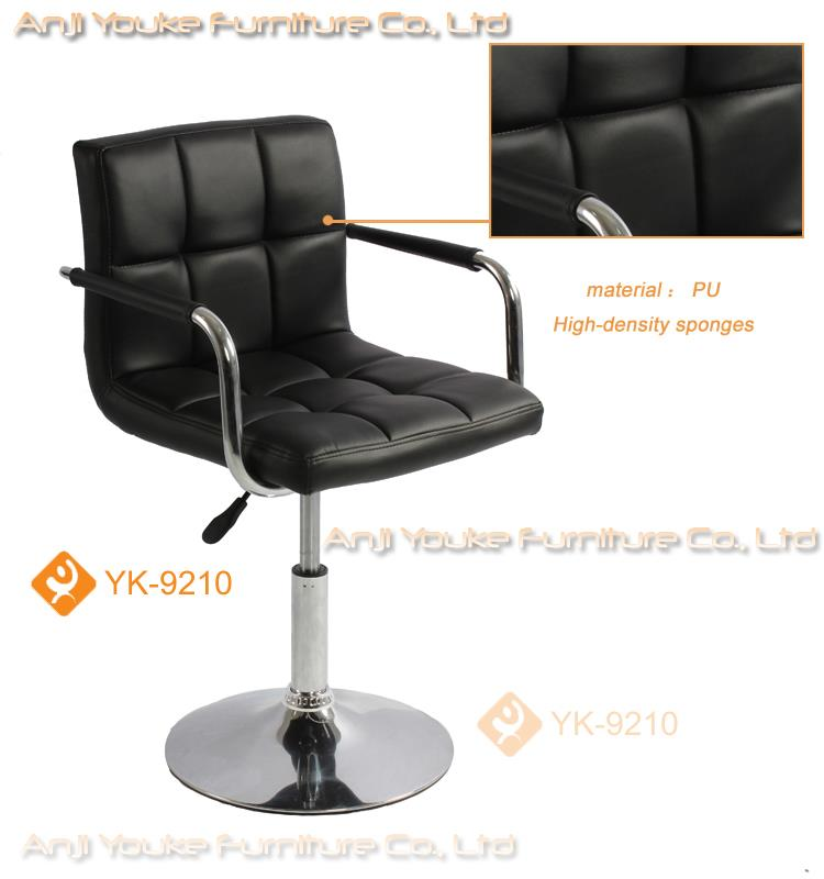 Best selling products swivel bar stools wholesale bar stool with armrest