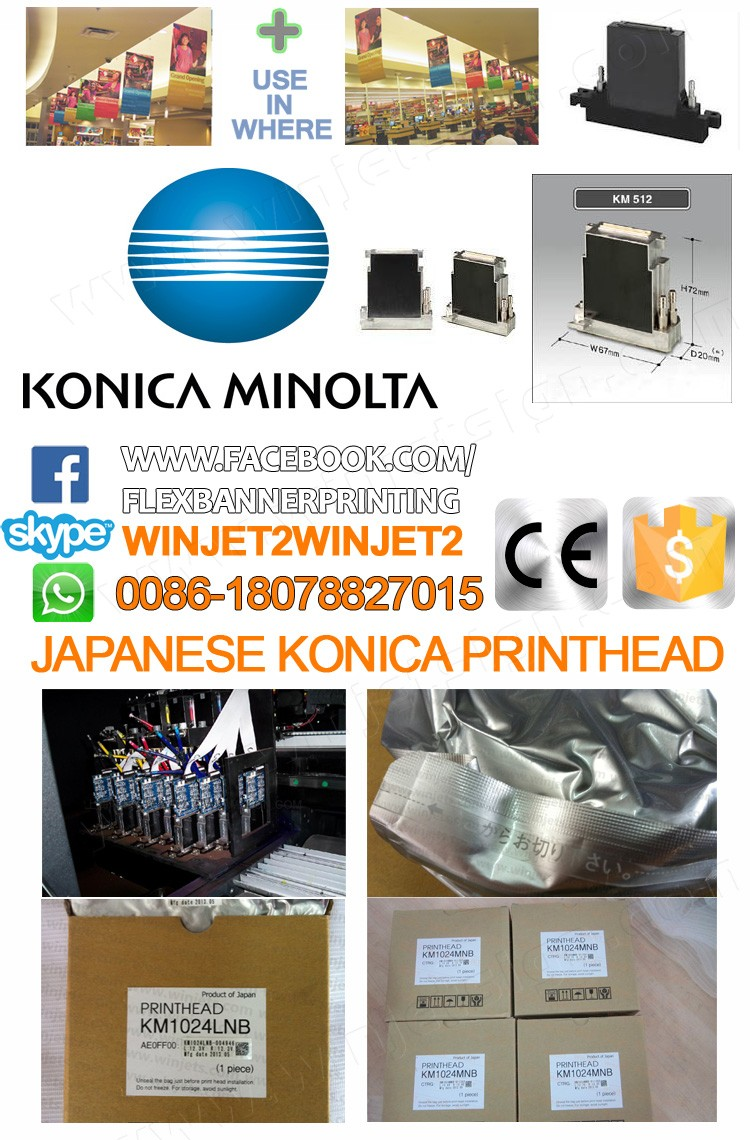 konica minolta head using solvent ink of inkjet printing machine