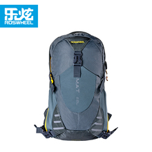 Roswheel 2017 New Arrivals Outdoor Series 18L Capacity 650g Outdoor Backpack