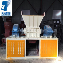 High Capacity small metal waste plastic hard disc shredder and crusher