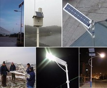 led street light all in one solar street light with pole