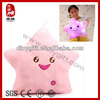 2014 new product soft pink star cushion stuffed pink pillow kid toy cute shine star shape led light pillow plush led pillow