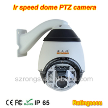 Array led ir ptz ip security new mould cctv camera manufacture
