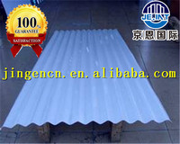 china metal deck roofing sheet prices
