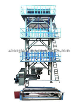 4 meters tubular film blowing machine, Agricultural film blowing