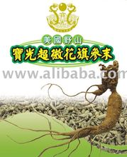 Ultra fine Ginseng Powder